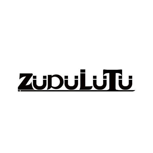 ZUDULUTU trademark